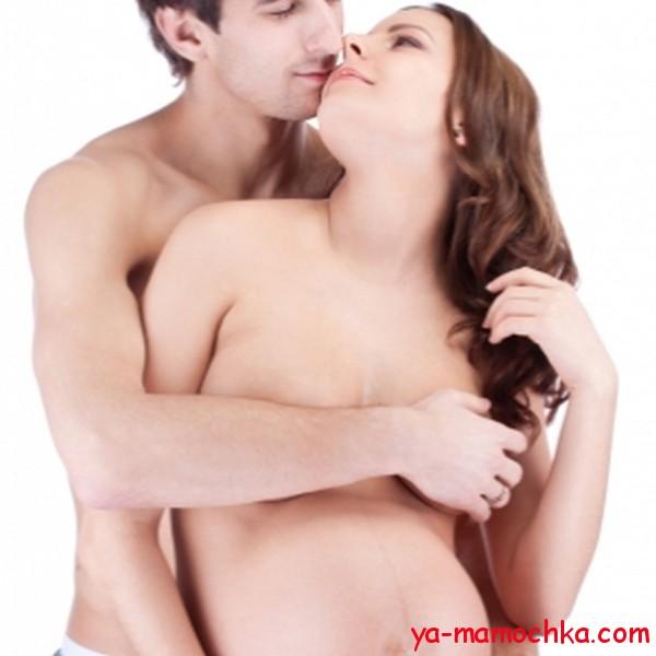 Секс во время беременности: советы и рекомендации