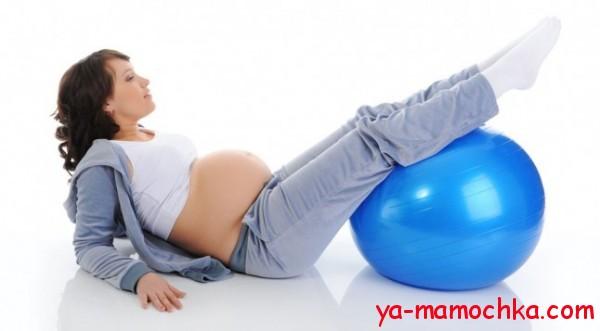 Комплекс упражнений для беременных дома