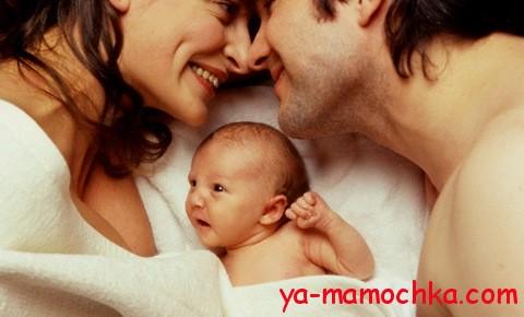 Секс после родов, в чем отличия?