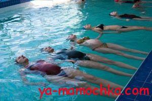 Популярные виды активности во время беременности  — бассейн и аквааэробика