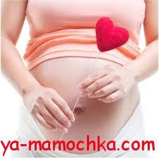 Влияет ли на беременность герпес