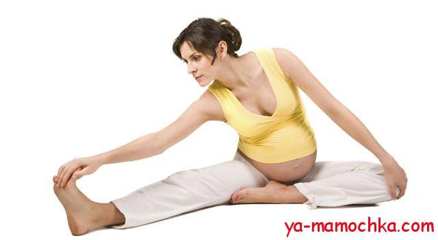 Гимнастика для беременных, общая информация