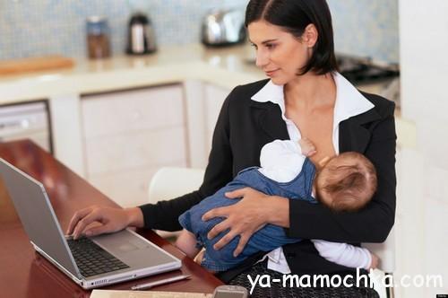 Когда становиться на учет по беременности в россии
