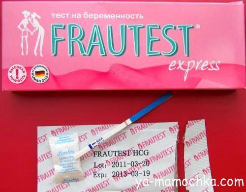 Frautest инструкция на беременность