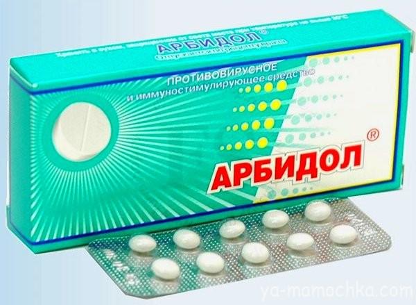 Арбидол при беременности