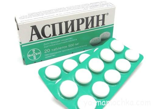 Можно ли пить аспирин во время беременности