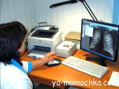 можно ли делать флюорографию беременным: