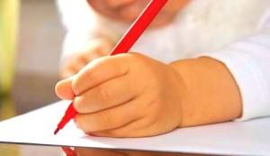 Азы чтения: знакомим детей с миром букв