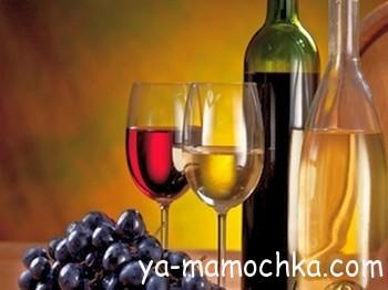 Вино можно