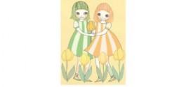 Близнец-ребенок — Линда Гудман