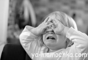 Как разводиться в Украине, если в семье есть ребенок до года?