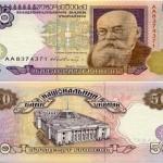 Какие выплаты в связи с рождением ребенка производятся в Украине?
