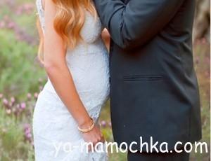 Учитывается беременность невесты и подача заявления в ЗАГС в Украине?