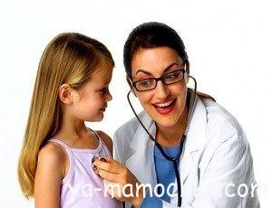 Кардиальные причины боли в груди у детей