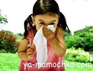 Насморк у младенцев и детей до 2 лет - лечение, медикаменты