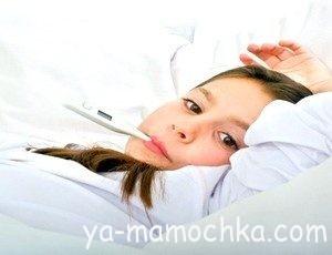 Температура и лихорадка у ребенка – симптомы и лечение
