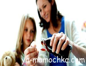лекарства от живота для детей