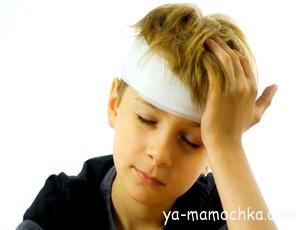 Ребенок упал и ударился головой – первая помощь