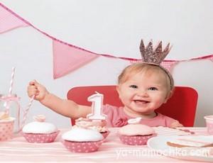 Народные традиции празднования первого Дня рождения малыша