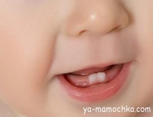 Первые зубки: как помочь Вашему малышу?