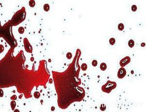 Кровотечение во время беременности: что делать?