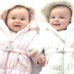 Зимняя одежда для деток до 1 года: найдите, сравните, купите