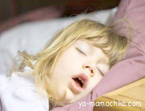 Как приучить ребёнка спать в отдельной комнате